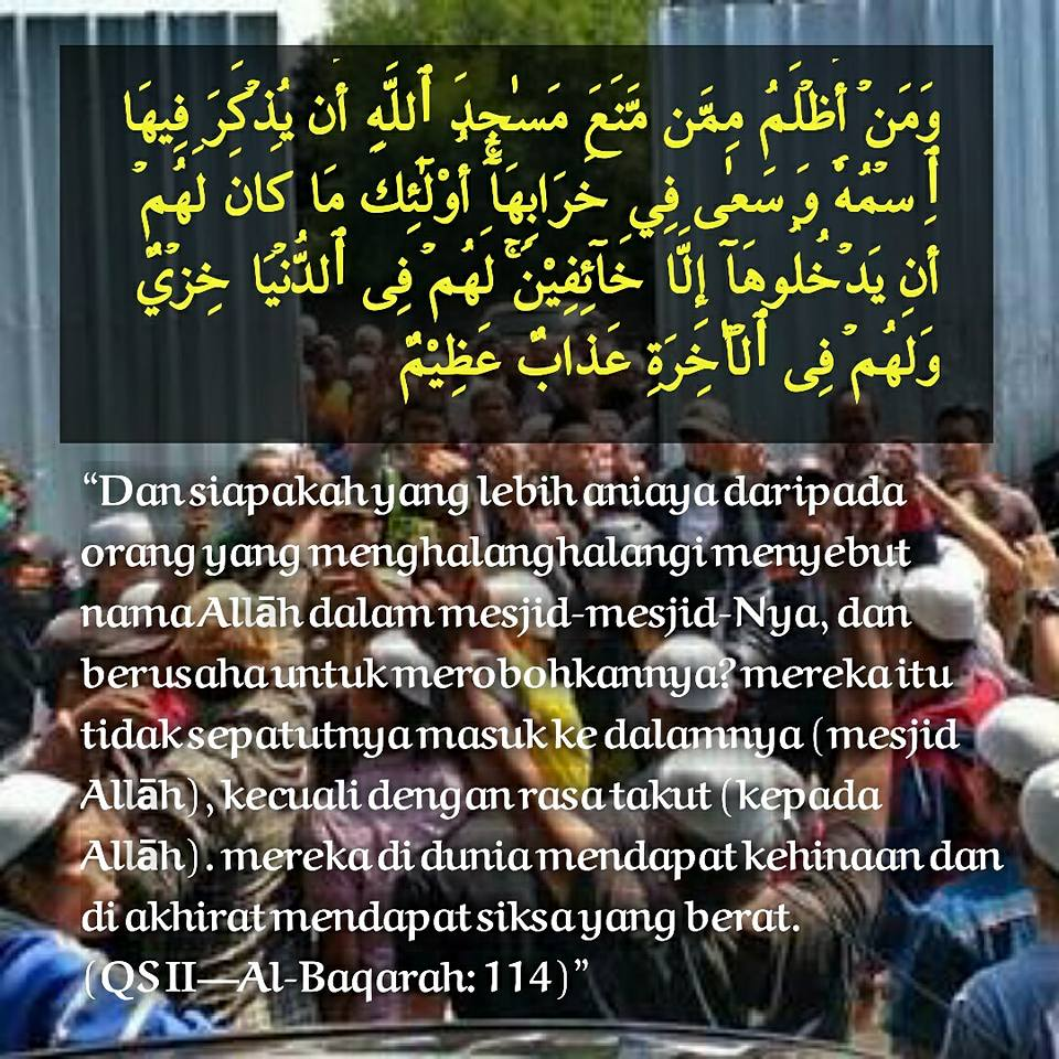 Pembangunan MIAH Diprotes, Jubir DKM: Hak Warga Negara Harus Dilindungi
